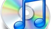 iTunes pricing and DRM schemes updated for 2009