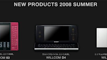Willcom's full Summer '08 lineup