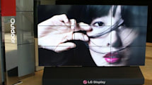 LG Display snatches 'world's thinnest bezel' title from Samsung with new 37-inch LCD