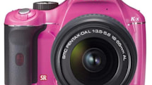 Pentax K-x DSLR goes pink for Valentine's Day, naturally
