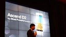 Huawei Ascend D2 official: 5-inch 1080p display, 1.5GHz quad-core CPU, Android Jelly Bean