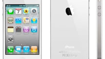 First-time smartphone buyers in UK seeking iPhone 4 drive sales