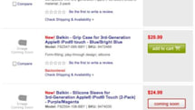 """3rd-Generation"" iPod touch accessories appear on Best Buy's website"