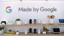 Google's Pixel 4 could track hand gestures