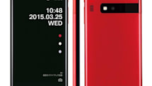 Japan's leading designers combine to create the latest Infobar smartphone