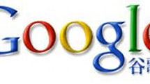 Google says Android should 'flourish' in China, effectively concedes a point