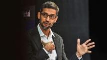 Google CEO Sundar Pichai will testify in Congress on December 5th