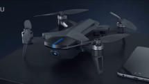 Tencent to debut live-streaming WeChat drone at end of month