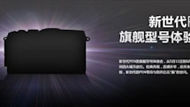 Olympus teases new flagship PEN camera, tours it around China on May 11th
