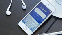 Turkish court will ban Facebook if it doesn't censor blasphemous content