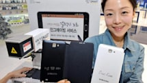 Samsung brings us more to love, offers Galaxy Note engraving in South Korea