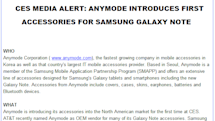 AT&T Samsung Galaxy Note coming soon, as revealed by accessory vendor