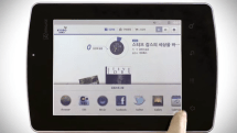 Kyobo eReader receives initial review, comes up short despite Mirasol display
