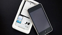Apple Peel 520 gets a white finish, odds placed on beating white iPhone 4 to market
