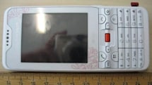 """Sony Ericsson's G702 """"BeiBei"""" breaks cover, FCC style"""