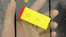 Factory photo reveals rubber gloves, pink overalls, huge Sony device