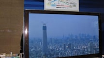 NHK demos Hybridcast streaming, teams up internet and cable TV for superior 3D delivery