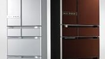 Space-age Hitachi refrigerators spray your eats with antioxidants