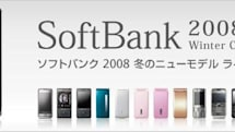 Softbank Mobile's winter 2008 collection