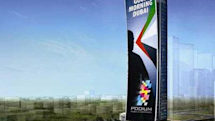 World's largest LED screen coming to Dubai