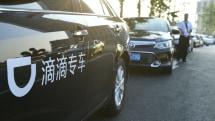 Didi halts carpooling across China after passenger's murder