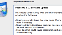 iPhone OS 3.1.2 is out