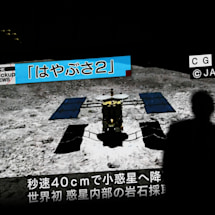 Japan's Hayabusa2 probe returns its asteroid sample to Earth