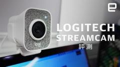 罗技 StreamCam 开箱视频评测:为直播主而生