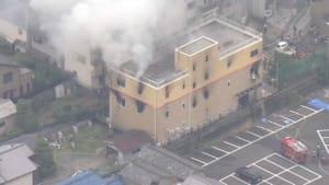 Kyoto: 12 Tote bei Brandstiftung in Animationsstudio