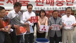 Pompeo besorgt über japanisch-südkoreanischen Zwist