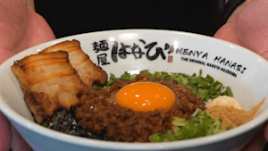 This restaurant serves brothless ramen