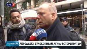 Athen: Deutscher Journalist brutal zusammengeschlagen