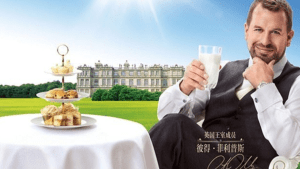 Queen's grandson advertises milk in China