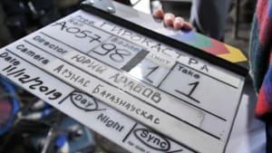 """Russisch-albanischer Film """"Gjirokastra"""": Schmerzhafter Blick zurück"""