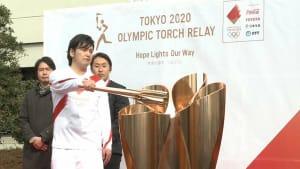 Tokio 2020: Sorge vor Coronavirus