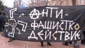 Verbotener Lukow-Marsch: Neonazis aus ganz Europa in Sofia