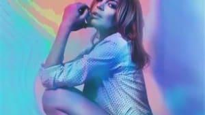 Frank Ocean & Lindsay Lohan machen ein Comeback mit neuer Musik