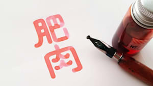 Taiwanese artist's Chinese calligraphy is soothing
