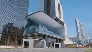 Die weltgrößte virtuelle Welle in Südkorea ist eine irre optische Illusion