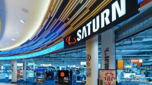 Wegen Corona: Jobverlust bei Saturn und MediaMarkt?