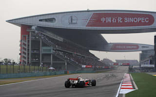 Chinese Grand Prix postponed due to coronavirus, FIA confirms
