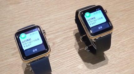 Apple Watchの試着と予約は本日開始。全38モデルの価格一覧(4万2800円〜218万円)