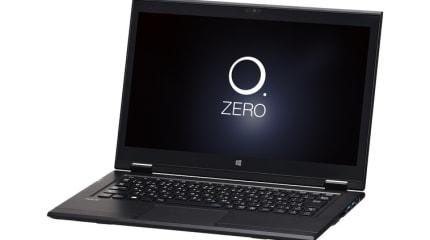 NECが新LaVie Zこと13.3型軽量ノートLaVie Hybrid ZERO 3モデルを発表、発売は2月5日から