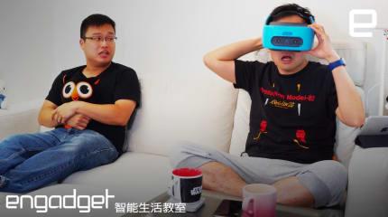 Engadget 智能生活教室第 2 集:娱乐篇