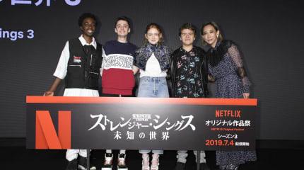 「ストレンジャー・シングス」S3製作時にダファー兄弟が影響を受けた日本のゲームとは?「Netflixオリジナル作品祭」レポート