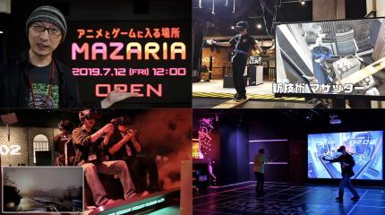 「VR ZONE」が進化して帰ってきた!新VR施設「MAZARIA」は太鼓の達人とパックマンがおすすめ