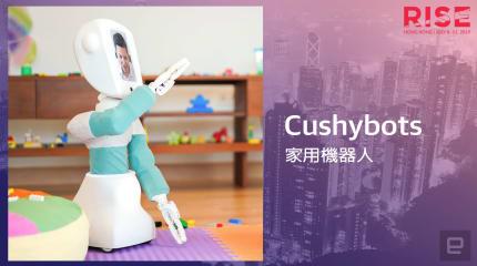 RISE 专访:Cushybots CEO Allen Tan