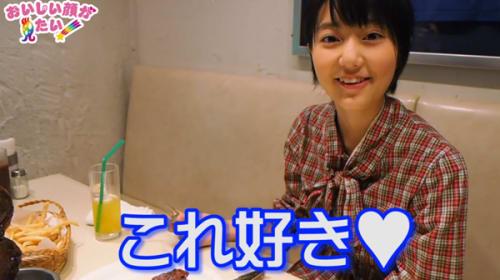 アイドルのおいしい笑顔をお届け!おいしい顔が見たい!アプガ新井愛瞳編