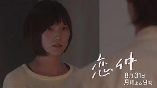 『恋仲』日本一ショートパンツが似合う女優・本田翼の脚が見られるのはいつ?