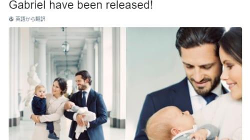 スウェーデン王室、8月末に誕生したガブリエル王子と一緒に写した家族写真を初公開!